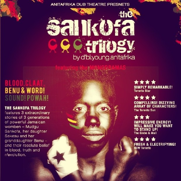 sankofa flyer with filter